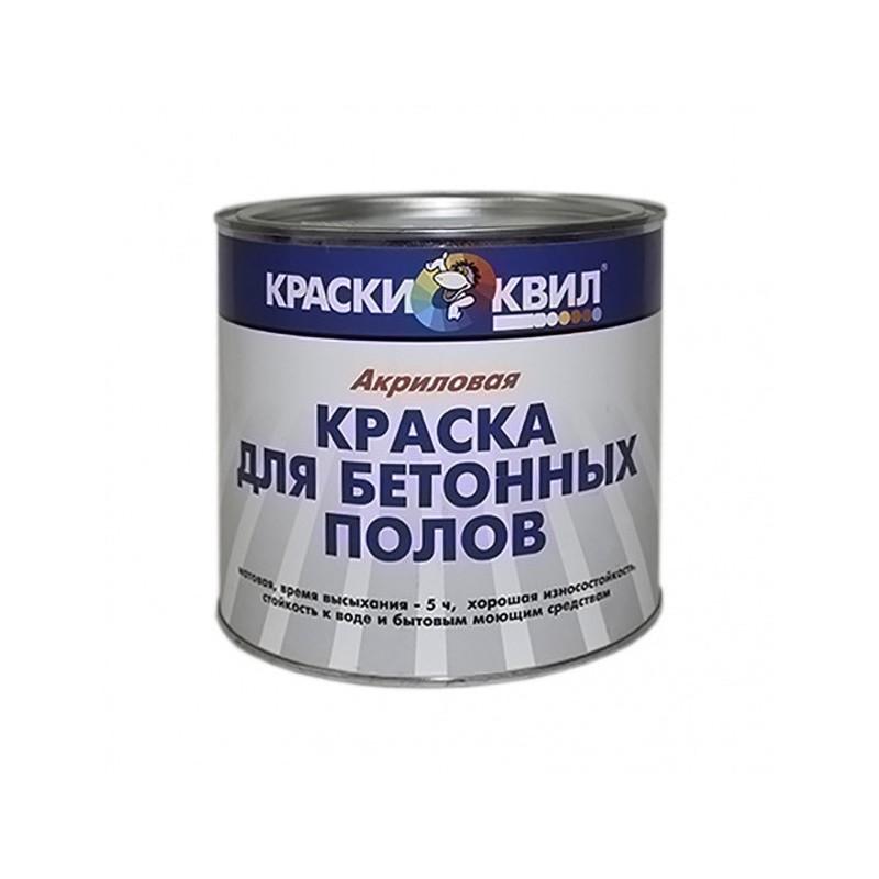 Краска 2.5 кг для бетонных полов акриловая