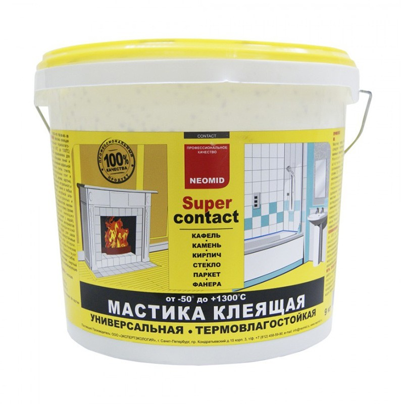 Мастика Neomid Supercontact