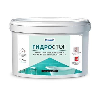 Гидроизоляция ГИДРОСТОП...