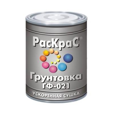 ГФ-021 0.9кг грунтовка