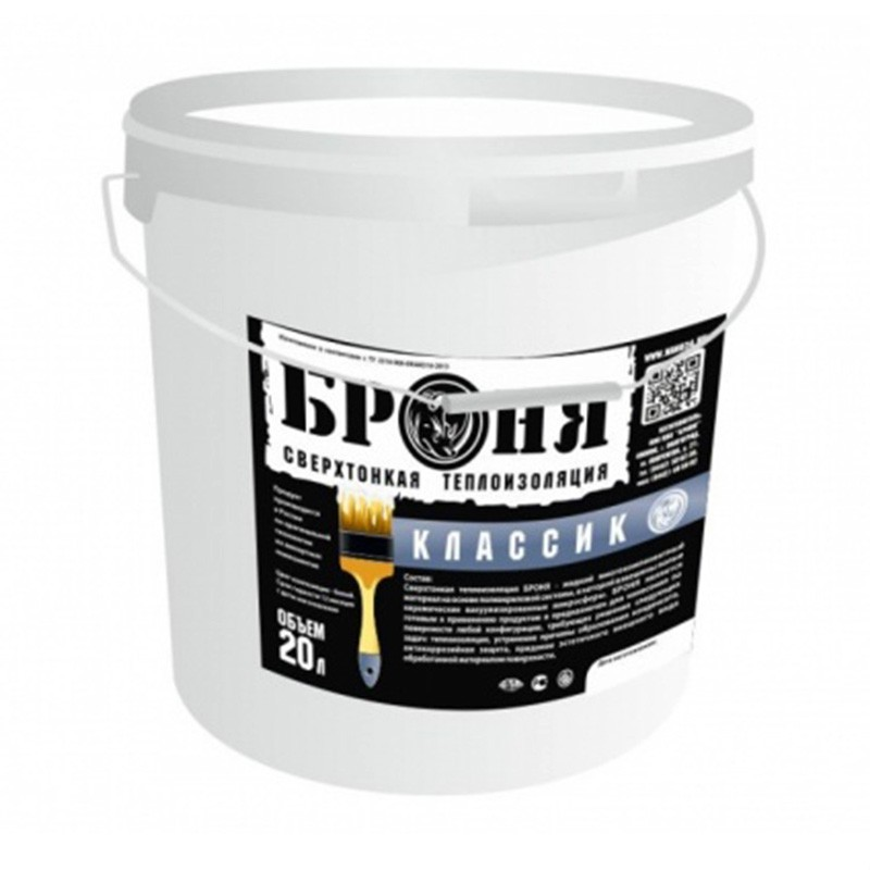 Броня КЛАССИК, жидкая керамическая теплоизоляция, 5 кг