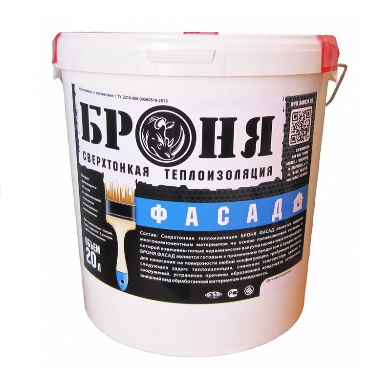 Броня ФАСАД, жидкая керамическая теплоизоляция, 5 кг